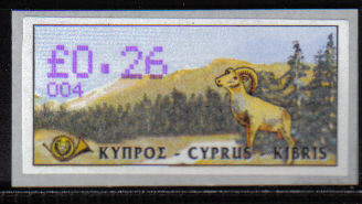 Cyprus Stamps Vending Machine Labels Type 4 1999 004 Ayia Napa 26c - MINT (
