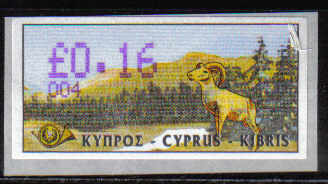 Cyprus Stamps 036 Vending Machine Labels Type D 1999 (004) Ayia Napa 16c - MINT