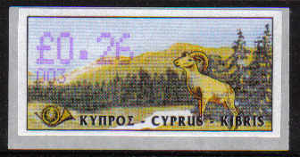 Cyprus Stamps 030 Vending Machine Labels Type D 1999 (003) Nicosia 26c - MINT