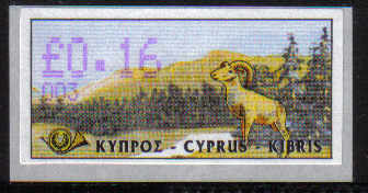 Cyprus Stamps 028 Vending Machine Labels Type D 1999 (003) Nicosia 16c - MINT