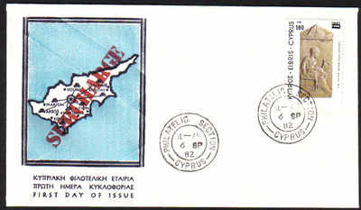 Cyprus Stamps SG 591 1982 100m/75m Surcharge - Unofficial FDC (d562)