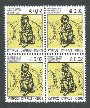 Cyprus Stamps 2019 Refugee Fund Tax - Block of 4 MINT