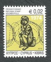 Cyprus Stamps 2019 Refugee Fund Tax - MINT