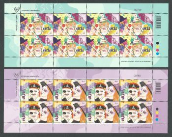 Cyprus Stamps SG 2019 (a) Carnival - Full Sheets MINT