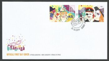 Cyprus Stamps SG 2019 (a) Carnival - Official FDC