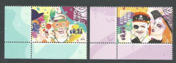 Cyprus Stamps SG 2019 (a) Carnival - CTO USED (k810)