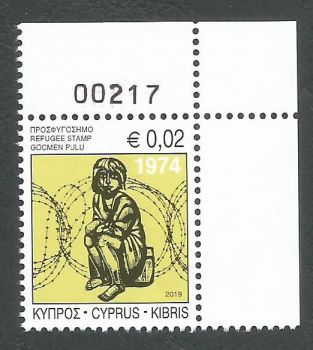 Cyprus Stamps 2019 Refugee Fund Tax - Control numbers MINT
