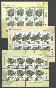 Cyprus Stamps SG 2019 (b) Centennial trees in Cyprus - Full sheet MINT