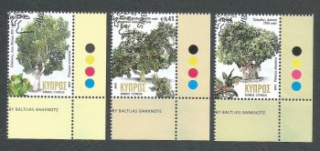 Cyprus Stamps SG 2019 (b) Centennial trees in Cyprus - CTO USED (k822)