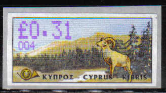 Cyprus Stamps 039 Vending Machine Labels Type D 1999 (004) Ayia Napa 31c - MINT