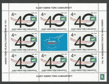 North Cyprus Stamps SG 2019 (a) 40th Year of the Cyprus Turkish Philatelic Association - Full sheet MINT