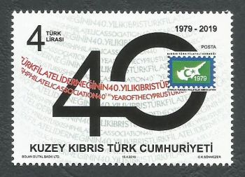 North Cyprus Stamps SG 2019 (a) 40th Year of the Cyprus Turkish Philatelic Association - MINT