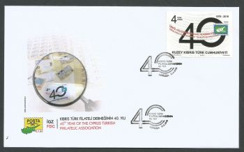 North Cyprus Stamps SG 2019 (a) 40th Year of the Cyprus Turkish Philatelic Association - Official FDC