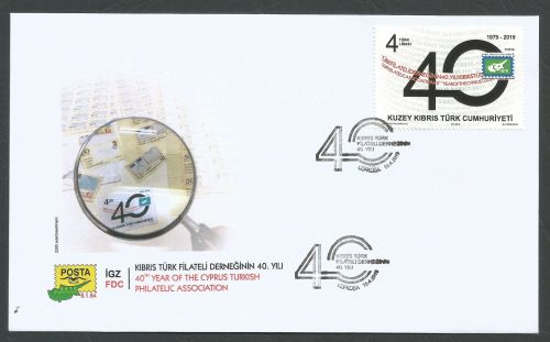 North Cyprus Stamps SG 2019 (a) 40th Year of the Cyprus Turkish Philatelic