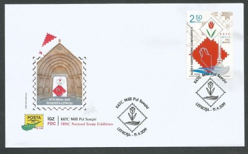 North Cyprus Stamps SG 2019 (b) TRNC National Stamp Exhibition - Official F