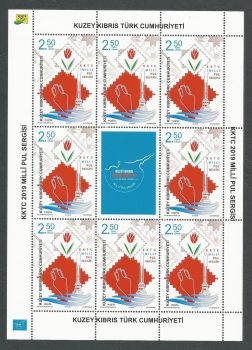 North Cyprus Stamps SG 2019 (b) TRNC National Stamp Exhibition - Full sheet MINT