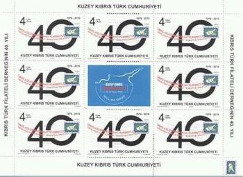 40th Year of the Turkish Cyprus Philatelic Association