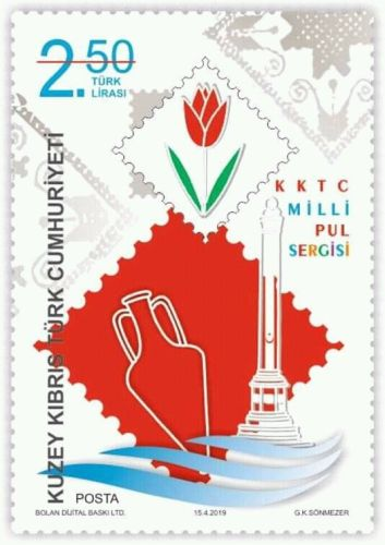 TRNC National Stamp Exhibition