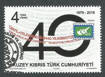 North Cyprus Stamps SG 2019 (a) 40th Year of the Cyprus Turkish Philatelic Association - CTO USED (k824)