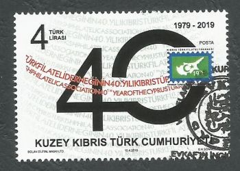 North Cyprus Stamps SG 2019 (a) 40th Year of the Cyprus Turkish Philatelic Association - CTO USED (k827)