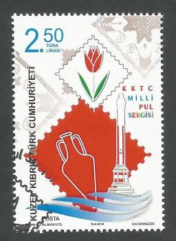 North Cyprus Stamps SG 2019 (b) TRNC National Stamp Exhibition - CTO USED (k828)