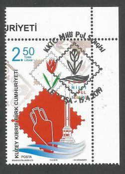North Cyprus Stamps SG 2019 (b) TRNC National Stamp Exhibition - CTO USED (k829)