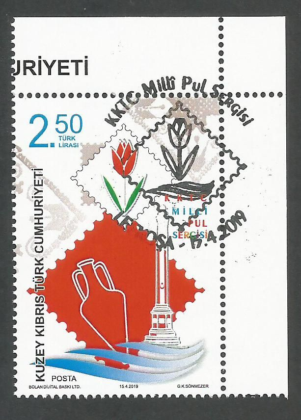 North Cyprus Stamps SG 2019 (b) TRNC National Stamp Exhibition - CTO USED (
