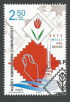 North Cyprus Stamps SG 2019 (b) TRNC National Stamp Exhibition - CTO USED (k831)