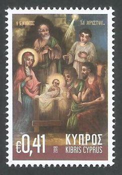 Cyprus Stamps SG 1447 2018 41c Christmas - MINT