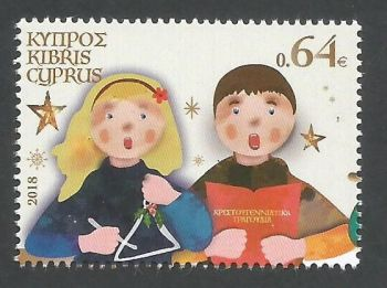 Cyprus Stamps SG 1448 2018 64c Christmas Triangle - MINT