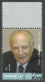 Cyprus Stamps SG 2019 (c) 100 Years from the birth of former President Glafkos Clerides - CTO USED (k832)