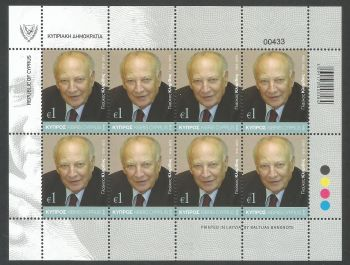 Cyprus Stamps SG 2019 (c) 100 Years from the birth of former President Glafkos Clerides - Full sheet MINT