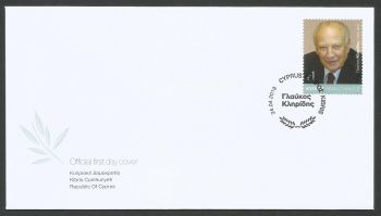 Cyprus Stamps SG 2019 (c) 100 Years from the birth of former President Glafkos Clerides - Official FDC