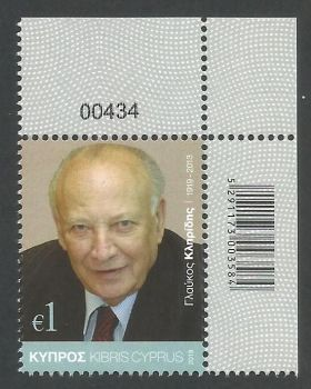 Cyprus Stamps SG 2019 (c) 100 Years from the birth of former President Glafkos Clerides - Control numbers MINT