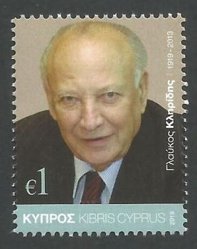 Cyprus Stamps SG 2019 (c) 100 Years from the birth of former President Glafkos Clerides - MINT