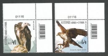 Cyprus Stamps SG 2019 (d) Europa National Birds - Control numbers MINT