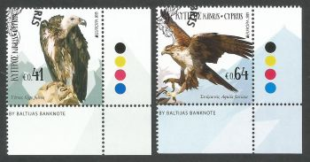 Cyprus Stamps SG 2019 (d) Europa National Birds - CTO USED (k838)