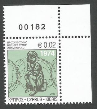 Cyprus Stamps 2018 Refugee Fund Tax - Control numbers MINT
