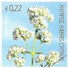 Cyprus 2013 Aromatic Stamps - Oregano