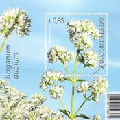 Cyprus 2013 Aromatic Stamps MS - Oregano