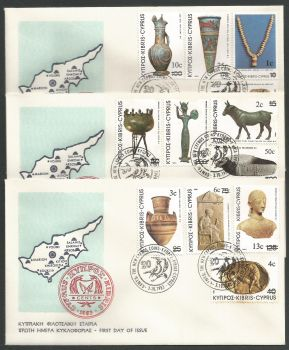 Cyprus Stamps SG 607-18 1983 5th Definitives Surcharge - Official FDC Mark on 4c stamp (k423)