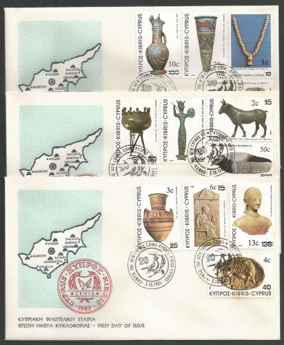 Cyprus Stamps SG 607-18 1983 5th Definitives Surcharge - Official FDC Mark