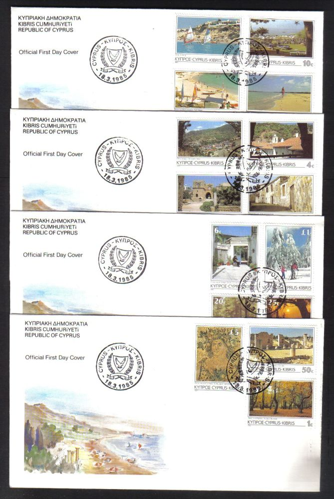 Cyprus Stamps SG 648-62 1985 6th Definitives Pictorial Scenes - Official FD