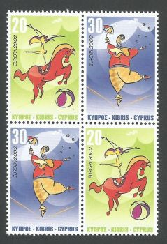 Cyprus Stamps SG 1029-30 (SB4) 2002 Europa Circus - Booklet Pane MINT