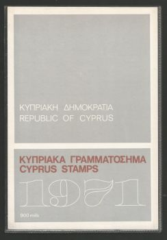 Cyprus Stamps 1971 Year Pack - Commemorative Issues