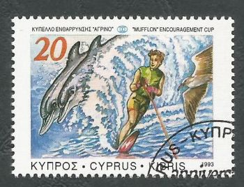 "Cyprus Stamps SG 835 1993 ""Mufflon"" Error - CTO USED (k868)"
