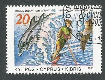 "Cyprus Stamps SG 835 1993 ""Mufflon"" Error - CTO USED (k867)"