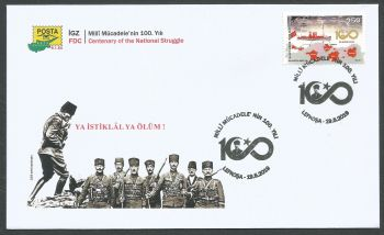 North Cyprus Stamps SG 2019 (c) Centenary of National Struggle - Official FDC