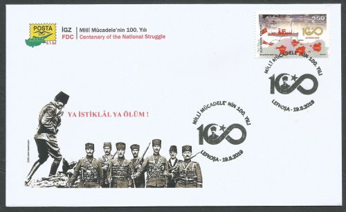 North Cyprus Stamps SG 2019 (c) Centenary of National Struggle - Official F