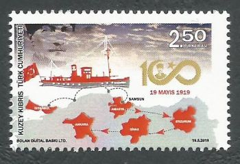 North Cyprus Stamps SG 2019 (c) Centenary of National Struggle - MINT